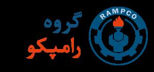 شرکت رامپکو